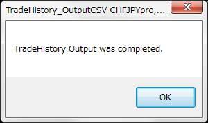 CSV出力完了メッセージ
